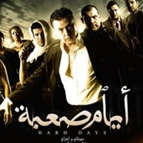 The Dance Of Life From OST Hard Days - Amr Ismail