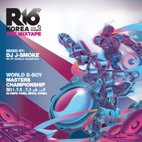 R16 Official Mixtape