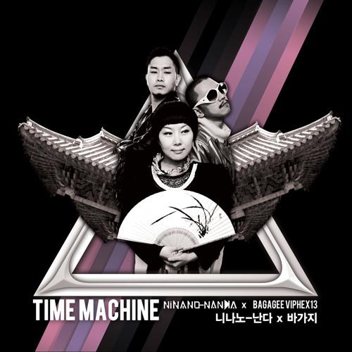 Ninano Nanda x Bagagee Viphex13 - TimeTravel (Bagagee Viphex13 Remix)