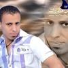 Download أغنية عايشين فى الدنيا النجم عصام ازعرينا Mp3