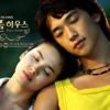 Full House OST - (Song Hye Gyo) Sha La La