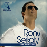 Rony Seikaly - Take Me Higher