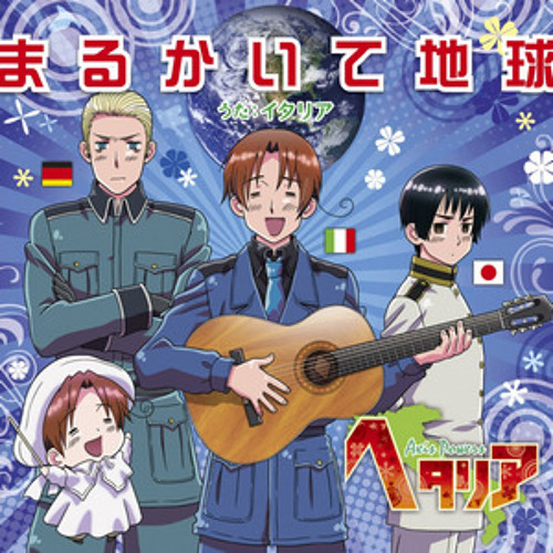 [APH] Hetalia Axis Powers まるかいて地球 Marukaite Chikyuu [Nonstop World Version]