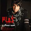 Hamid Askari - Coma 3 - Har Chi Begi Hamoone