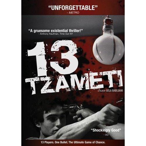 3 - 13 Tzarkosy