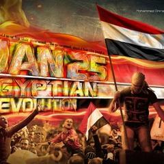 Rave Like An Egyptian