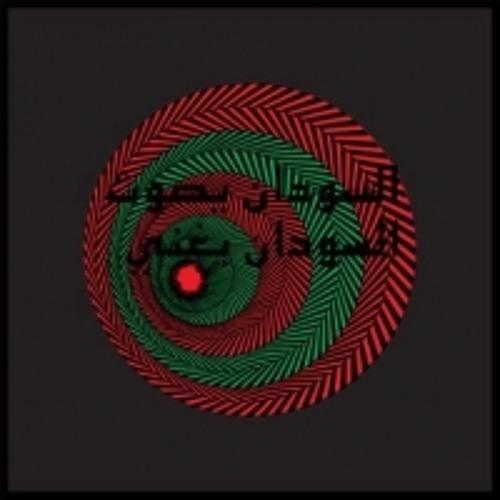 Emmanuel Jal - Kuar - Henrik Schwarz Remix- JB Edit