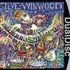 Higher Love ( Steve Winwood Dub YachtBounce remix)