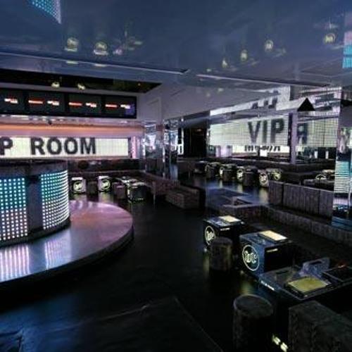Vip room FT. Drake