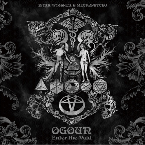 OGOUN / Utopia Porcina / 166BPM -preview-