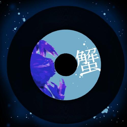 DJ Case-Kani(miquro45RMX)