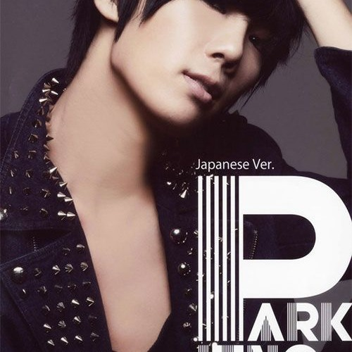Park Jung Min - Not Alone Ver. (Jap.)