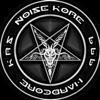 INDUSTRY NOIS3 PROJ3KT  by  NOIZECOR3 666 KRS 6IXTM FUCK 2011