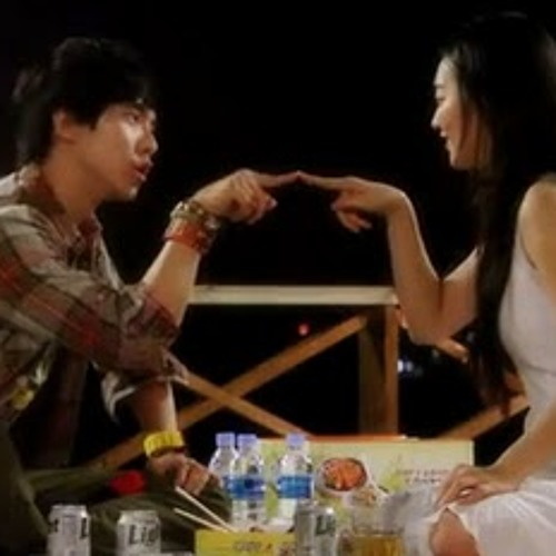 Hoi Hoi - Lee Seung Gi ~ Shin Min Ah  {OST - My Girlfriend is a Gumiho}