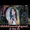 Tate Tate Lay Pae Chit Thwar Mae - L Sai Zi
