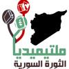 Hims Ya Dar AlSalam mp3