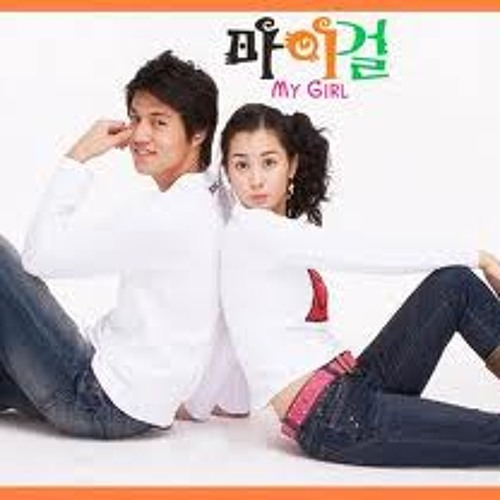 My Girl Korean Drama - 2005 - 마이걸 HanCinema :: The
