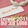 Dj Ze Luis - Proud Mary (Remix 2011)