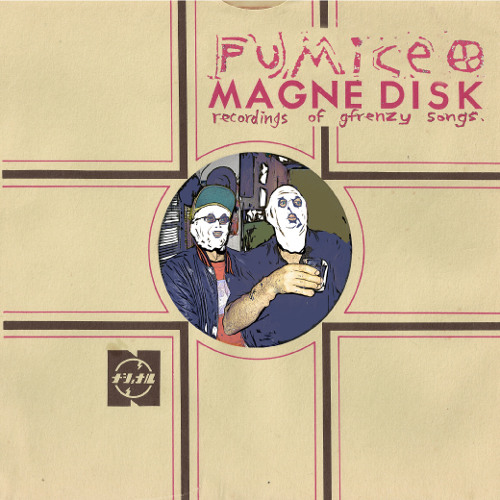 pumice - i see my liver in you