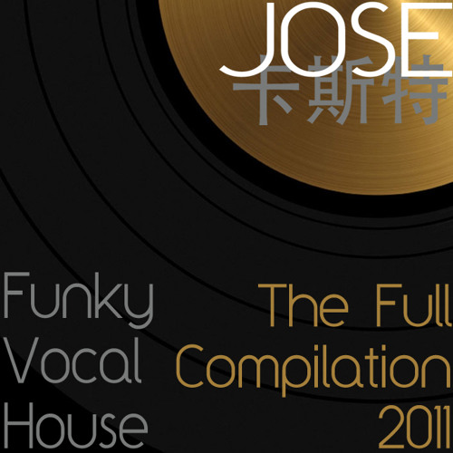 Funky Vocal House - The Compilation 2011 (With Tracklist)