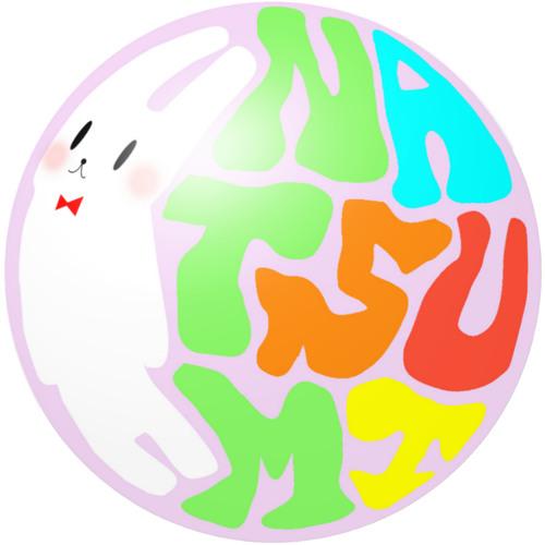 1980円 - NATSUMI@destroy remix -