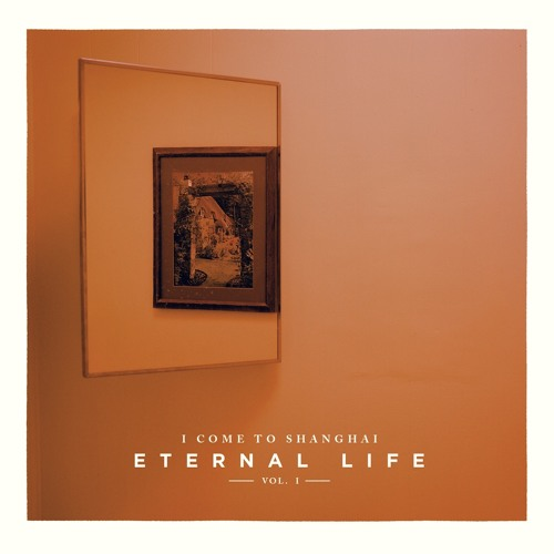 Eternal Life Volume 1