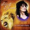 The Lion Of Judah Is Roaring