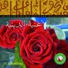 Ya lemima chanté  par Amir le prince de la chanson religieuse