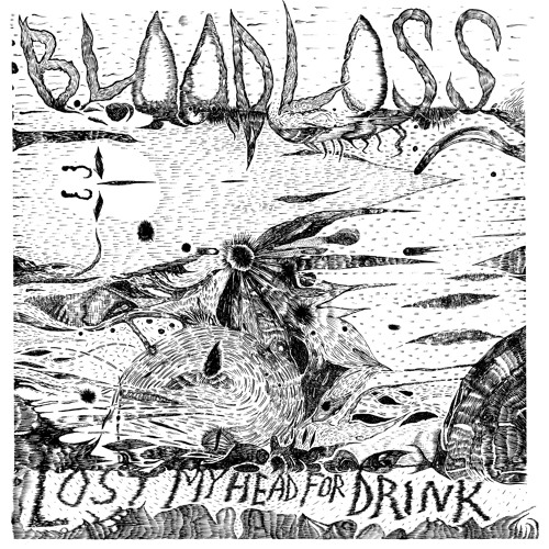 bloodloss - another one of you
