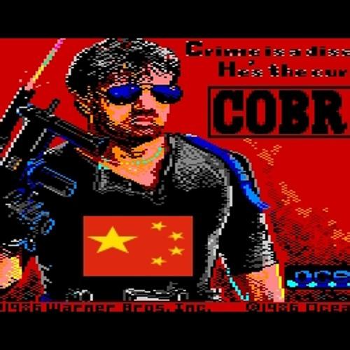 Cobra - Chinese Melancholy (C64 Remix)