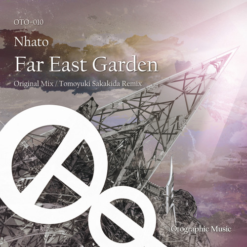 Nhato - Far East Garden (Original Mix) [Sample]