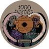 PRED014 Track A - 1000 Names - 50 Elephants