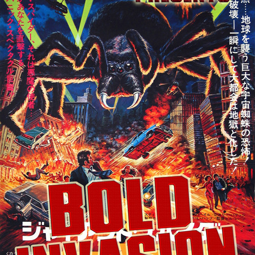Bold Equation Presents BOLD INVASION mixtape *FREE DOWNLOAD*