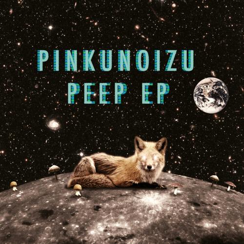 Pinkunoizu - Dairy Queen