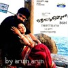 Thotti Jaya Love Theme BGM's [HQ] Ripped By Aruin Arun