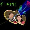 Mero dil chha Pokharama (2)