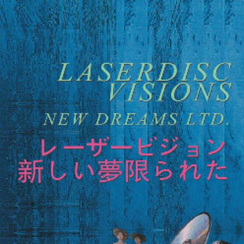 Laserdisc Visions - Los Santos