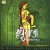 Harivansh Rai Bachchan's 'Madhushala' sung by Manna Dey