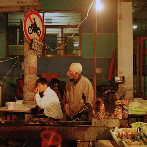 Growing Up With Shanghai- Zhen Ping Lu