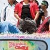 Dhinka Chika (boom boom mIx)