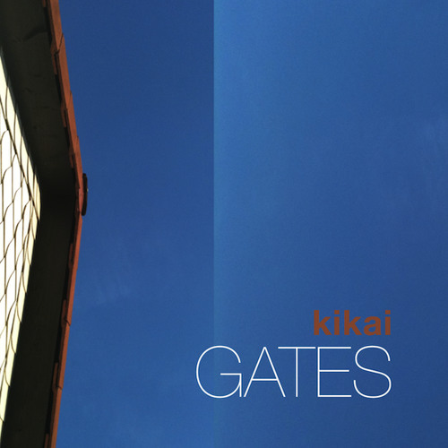 Gates Sequences Reworked