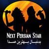 Setareh-next persian star