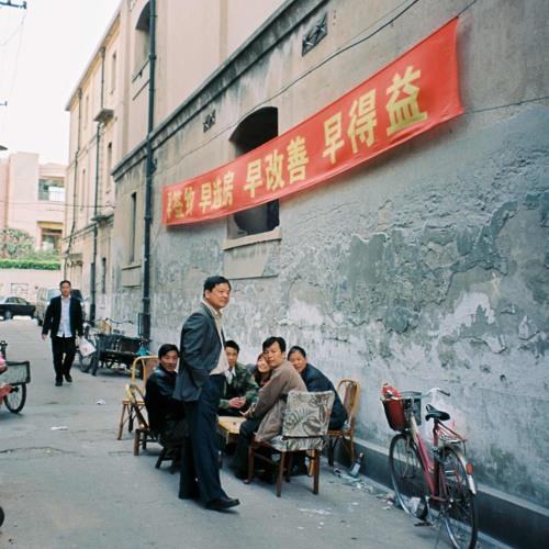Growing Up With Shanghai- Fu Jian Bei Lu