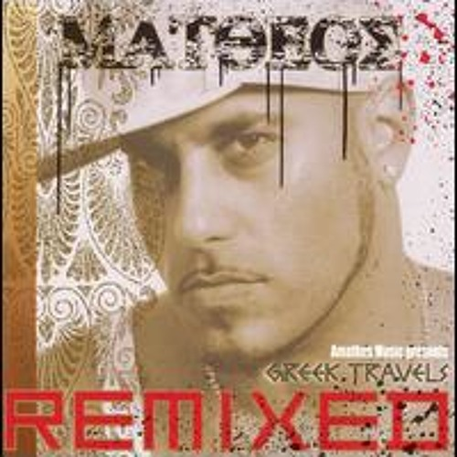 Matheos - Hephaestus    (Skoof Mix) [Amathus Music]
