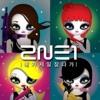 2NE1- i am the best(japanese)