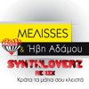 Melisses ft. Ivi Adamou - Krata Ta Matia Sou Kleista (SynthLoverz Official Remix)