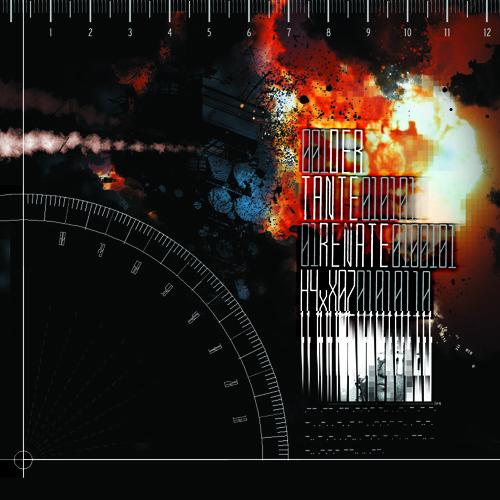 Der Tante Renate -  Beast (Free Download - Album H4xX02)