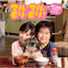 Maru-Mori vs. Sunchyme (DJ Sya.Rou Mashup - Smile for Japan Edit) Demo