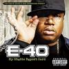 E-40 - U And Dat (feat T-Pain & Kandi Girl) Remake By Mr Zaikov