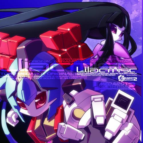 夏コミ新譜東方アレンジCD「Lilac Mist」クロスフェード